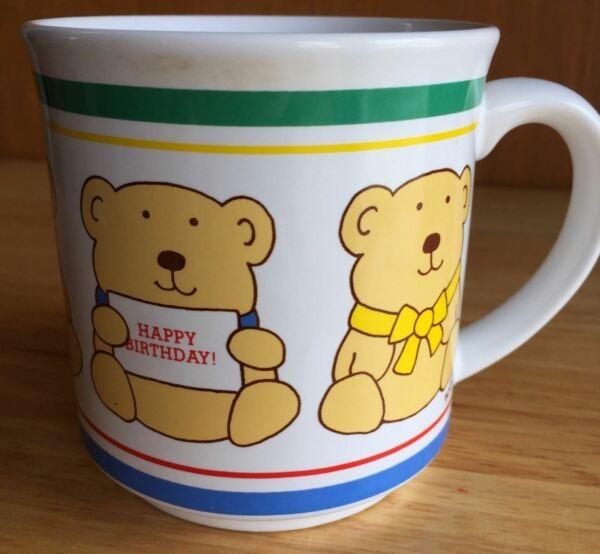 Sandra Boynton Coffee Mug