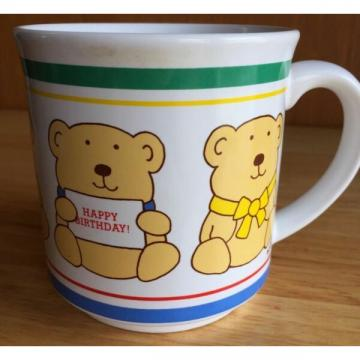 "Sandra Boynton Coffee Mug ""Happy Birthday"" RECYCLED PAPER PRODUCTS Teddy Bears"